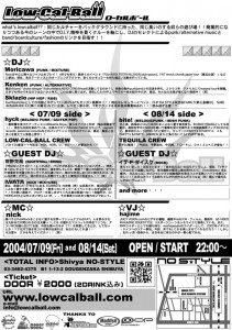Low-Cal-Ball vol.04、05