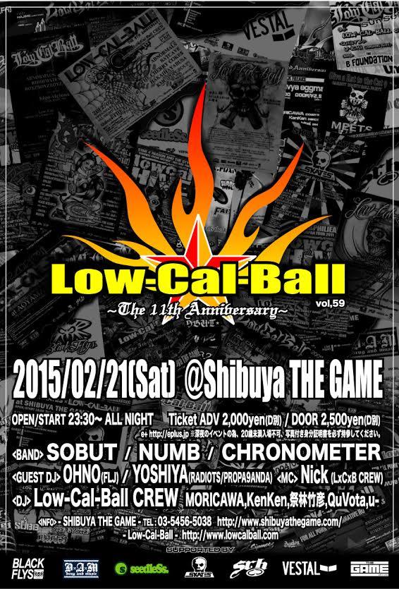 ★ Low-Cal-Ball vol.59 ★~The 11th Anniversary ~