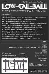 ★ Low-Cal-Ball vol.57 ★ ~ The 10th Anniversary Year Final~