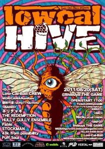 Low-Cal-HiVE vol.04