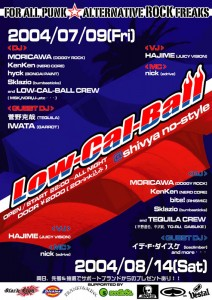 Low-Cal-Ball vol.05