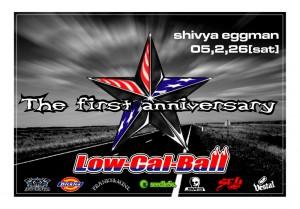 Low-Cal-Ball vol.10