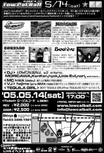 Low-Cal-Ball vol.12