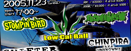 Low-Cal-Ball vol.17
