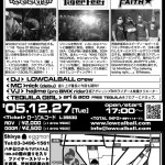 Low-Cal-Ball vol.18