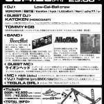 Low-Cal-Ball vol.21