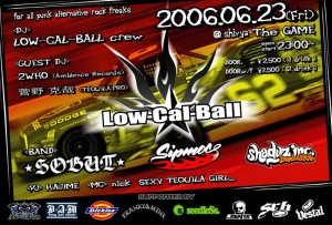 Low-Cal-Ball vol.22