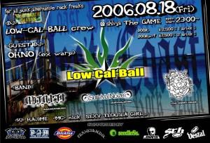 Low-Cal-Ball vol.23