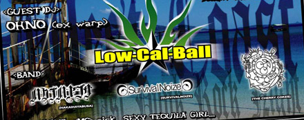 Low-Cal-Ball vol.23