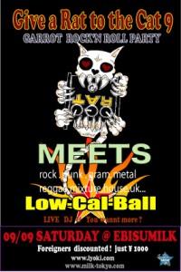 Low-Cal-Ball vol.24