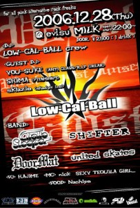 Low-Cal-Ball vol.25