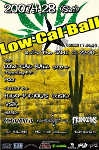 Low-Cal-Ball vol.27