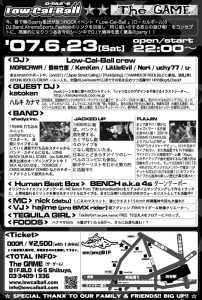 Low-Cal-Ball vol.28