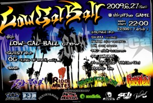 Low-Cal-Ball vol.40