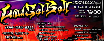 Low-Cal-Ball vol.41