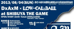 Low-Cal-Ball The 10th Anniversary Year DxAxM x Low-Cal-Ball