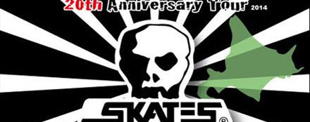 SKULL SKATES Japan 20th Anniversary Tour Supported By Low-Cal-Ball