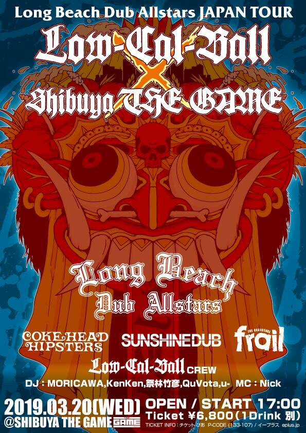 Long Beach Dub Allstars JAPAN Tour