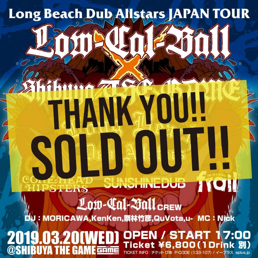 Long Beach Dub Allstars JAPAN Tour