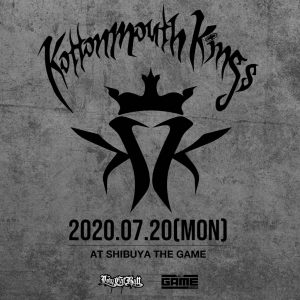 Kottonmouth Kings JAPAN TOUR 2020
